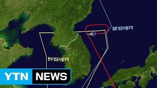 북, 미군 폭격기 출격에 무대응 이유는? / YTN
