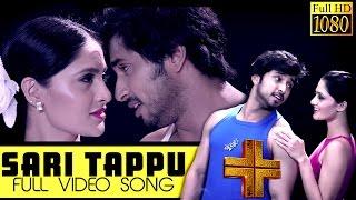 Sari Tappu Kelada Moha Full Song   Plus   Kannada New Songs 2015   Chetan Chandra, Shalini