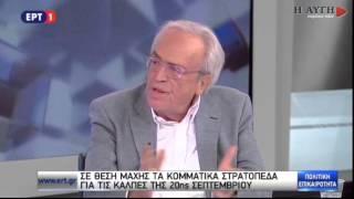 Μπαλτάς: Ο ΣΥΡΙΖΑ ταυτίζεται με όσους πλήττονται περισσότερο