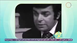 8 الصبح - الفنان سمير صبري يكشف تفاصيل لقاءه مع