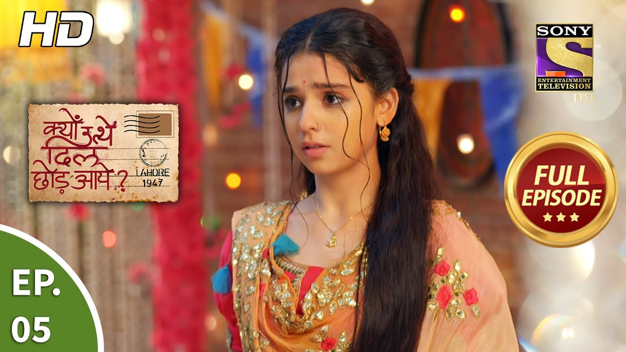 Download Kyun Utthe Dil Chhod Aaye? - Ep 5 - Full Episode - 29th January, 2021