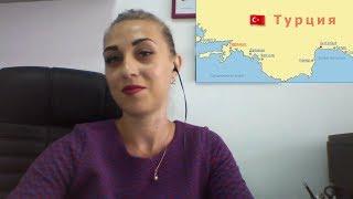 Туреччина, Мармарис,  2 дорослих,  MEHTAP BEACH 4, PASA BEACH 4, GRAND YAZICI MARMARIS PALACE 5*