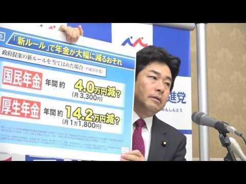 61125 山井国対委員長会見 2016年11月25日