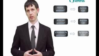 Видеоурок Как Похудеть в Самаре. Застольная компания