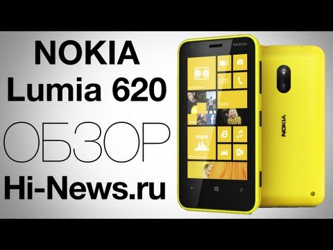 Nokia Lumia 620 - Бюджетный смартфон на Windows Phone 8. Обзор Hi-News.ru
