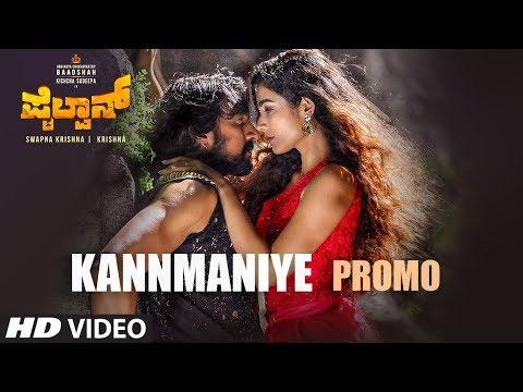 Kannmaniye Promo Song | Pailwaan Kannada | Kichcha Sudeepa, Krishna
