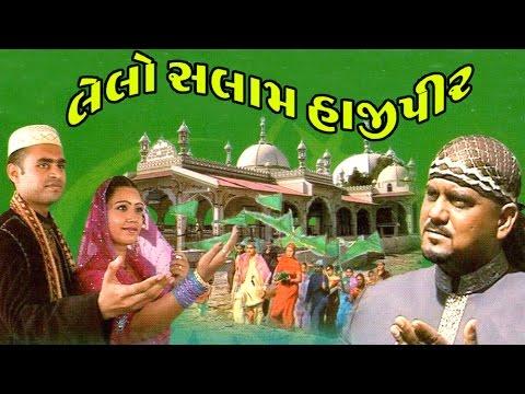 Lelo Salam Hajipir - Hajipir Songs - Hindi Devotional Songs