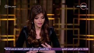 مساء dmc - رأي الفنانة لبنى عبد العزيز في السينما الآن ..