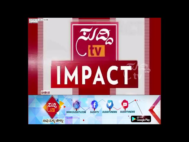 Suddi TV IMPACT : UGC grants recognition to Karnataka State Open University | ?????? ????