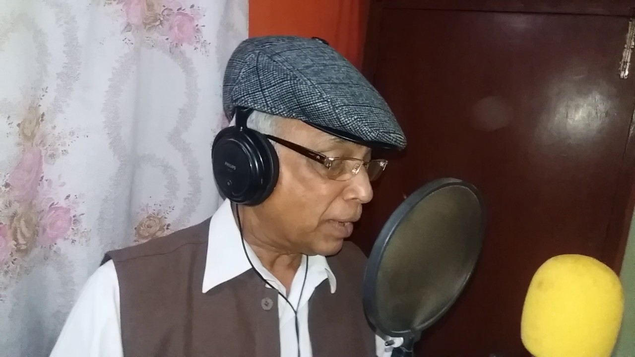 Ye Raat Bheengi Bhingee (Studio Coverage ) film-Chori Chori.Singer:Shankar Joshi.Gorakhpur