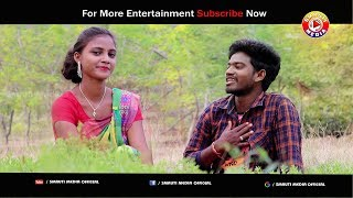 Download Video New Santali Video Song 2019 Full HD Renge Hapon MP3 3GP MP4