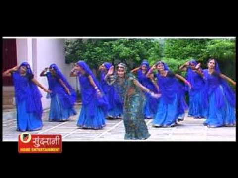 Dulhan Bana Do Na - Gauri Ke Lalla Gajanan - Sanjo Baghel - Bundelkhandi Song