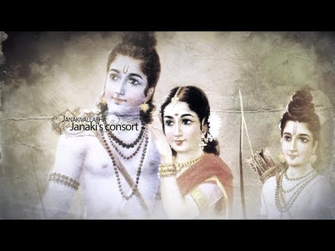Siya Ram All Chaupai songs
