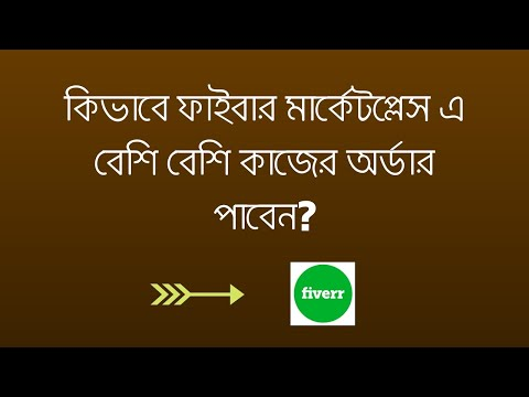 How to get more orders on Fiverr Marketplace?RD Tech Channel
