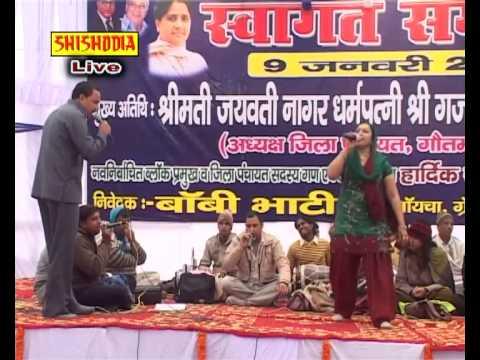 Roop Kawar Teri Shan Dekhake Na Kabu Mai Gaat Mera----(RAJBALA & NARDEV BENIWAL)