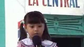 El Salvador - Oración a la Bandera Salvadoreña.