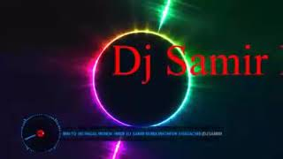 Dj Samir Remix.Com