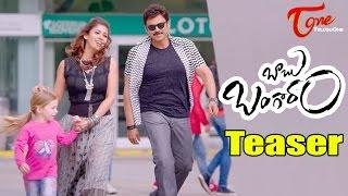 Babu Bangaram Movie Teaser | Venkatesh | Nayanthara | Maruthi