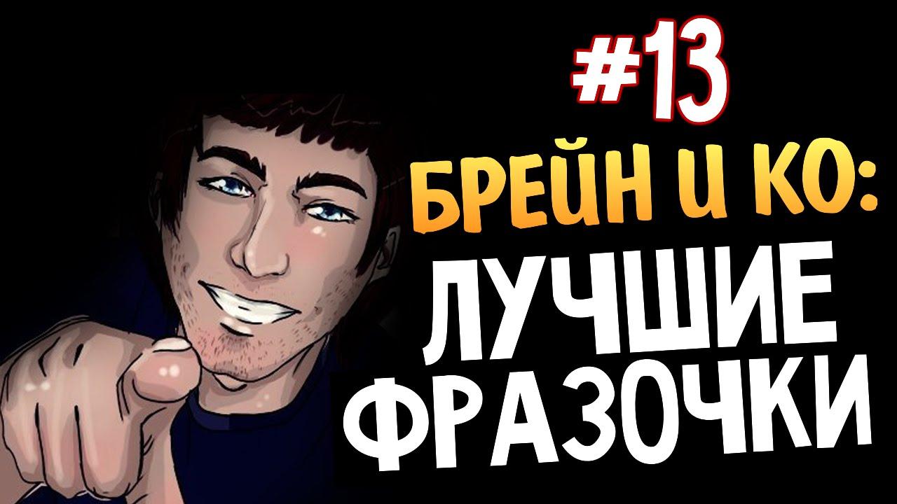 Олег Брейн И Даша Рейн Фото | 720x1280