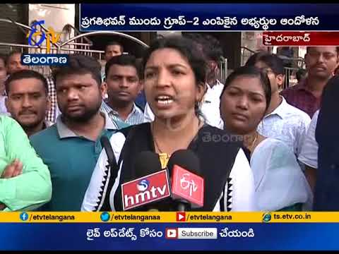 Eradicate Delay in Recruitment Process | Group II Candidates Stage Protest | at Hyderabad