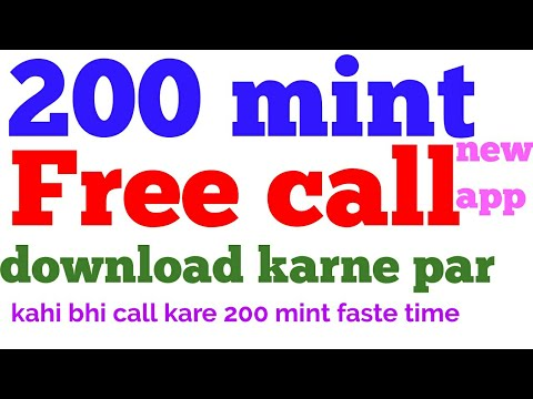 free call free call net to mobile 200 mint free call download pr make unlimited call