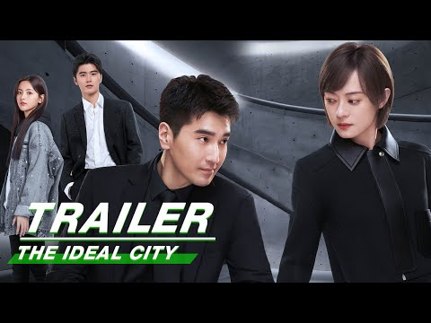 Official Trailer: The Ideal City   理想之城   iQiyi
