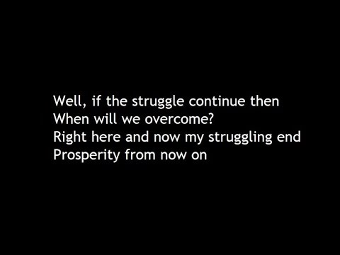 The struggle lyrics