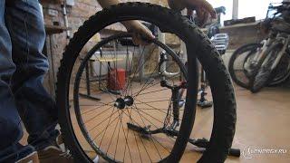 Купить велосипед. Часть 6 — Ремонт колеса велосипеда(Сегодня вы узнаете как определить, почему колесо на вашем велосипеде спустилось, и как устранить подобную..., 2014-12-08T06:32:15.000Z)