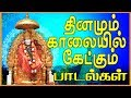 To Solve Your All Problems | Best Sai Baba Bhakti Padangal | Best Tamil Devotional Songs