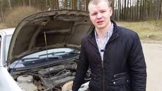 #МОЯ ПЕРВАЯ ИНОМАРКА - Ford mondeo 2