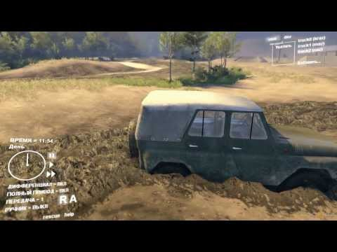 В грязи по самые уши в игре  Spin Tires (2013)
