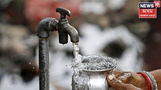 Sipajhar Village Living Without Any Access To Clean Water For 20 Years Now