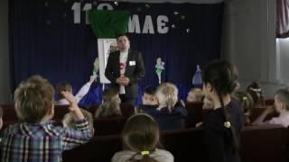 Урок Жепалов апрель 2017_школа 112 Слободской р-н