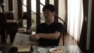 妻の純愛 第11話