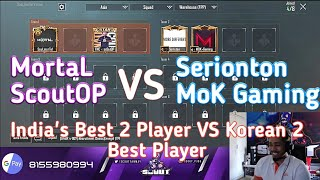 MortaL And ScoutOP vs Athena And Mok Gaming | 2 vs 2 TDM Intense Fight