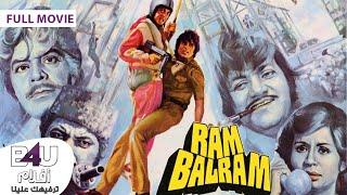 فيلم هندي اميتاب باتشان