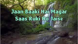 Koyi Fariyaad Tum Bin Karaoke With Lyrics