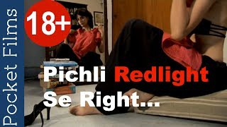 Hindi Short Film - Pichli Red light Se Right