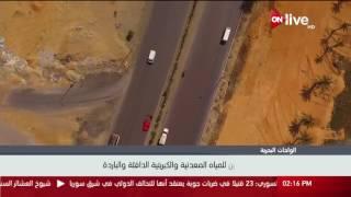 إطلالة علوية على الواحات البحرية.. إحدى واحات الصحراء الغربية في مصر