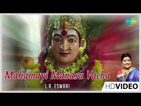 Mahamayi Manasu (Karumari Karunaiyinal) | Tamil Devotional Video Song | L. R. Eswari | Amman Songs