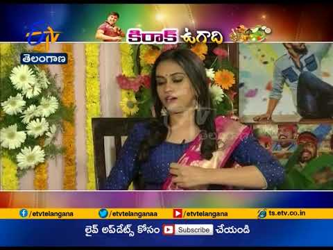 Ugadi Special Interview | with Kirik Party Cinema Team