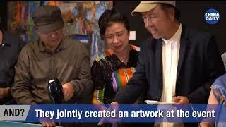 Philippine-Chinese art exchange