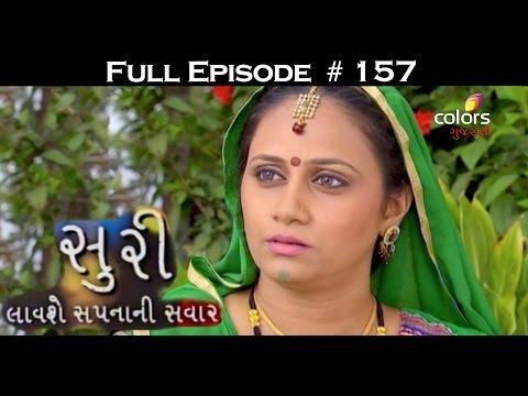 Suri - 23rd May 2016 - સુરી - Full Episode