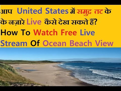 Live 2019 ! Beach  Shower Camera View ! One Of The Best United States ! Cam From The Ancient Red Sea