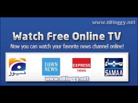 pakistan news channel watch and read using android aap