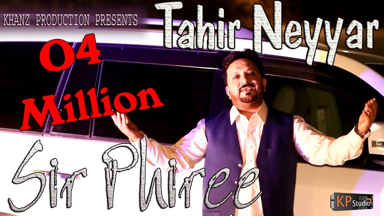 Download Tahir neyar  ! Sir Phiree ! Yaar Lajpal ! New Punjabi Song#KHANZPRODUCTION1