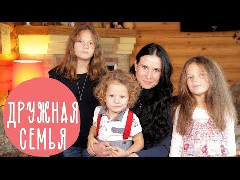 ДРУЖБА МЕЖДУ ДЕТЬМИ В СЕМЬЕ: секреты, которые должна знать каждая мама   Family Is...
