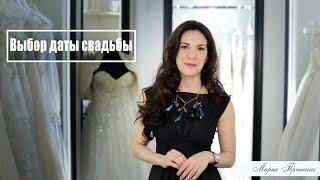 видео У нас свадьба выбор идеального Свадебного платья