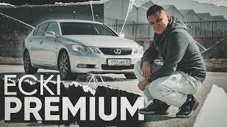 Teris Drive: Lexus GS300