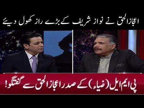 @ Q With Ahmad Qurashi | 16 February 2018 | Neo News